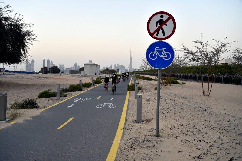 Nad Al Sheba Cycle Park