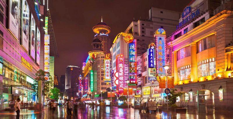 China - Tour Package - Travelex   Tour & Travel Agency in Dubai