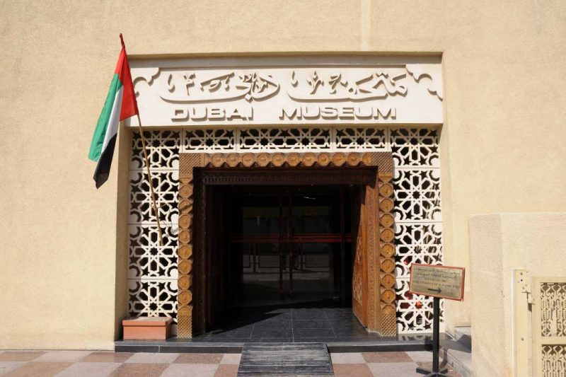 Things To Do in Dubai Expo 2020