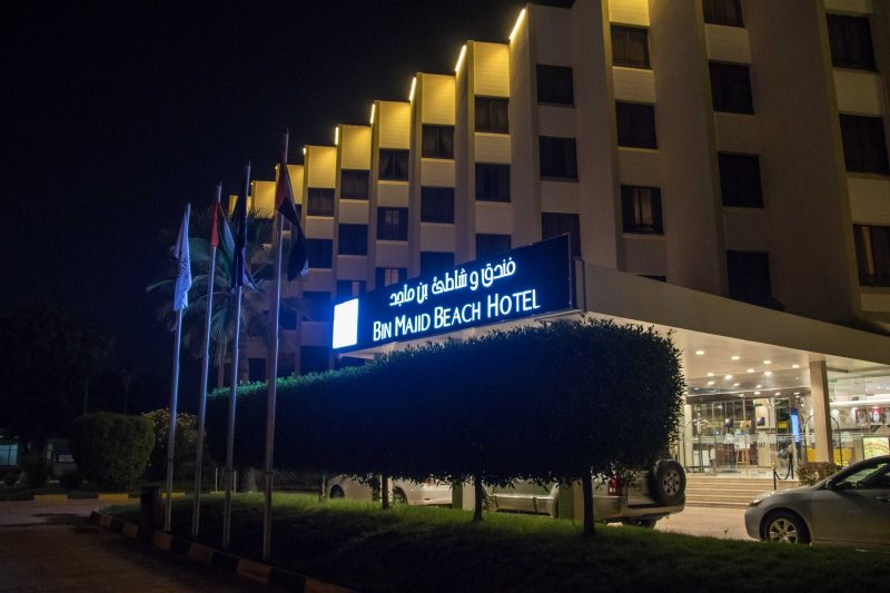 Bin Majid Beach Hotel Deals