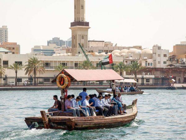 Abra Boat Tour