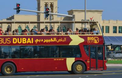 Big Bus Hop on Hop Off